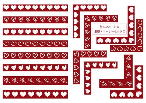 108. Cute Design Heart Ruled Line Corner