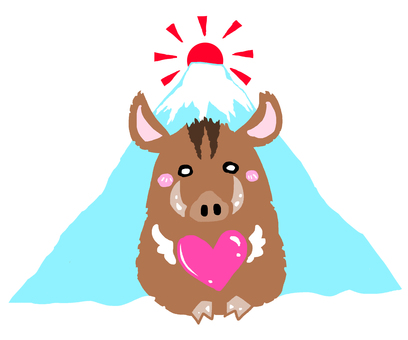 Heart boar coming to Mt. Fuji