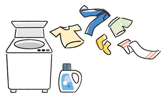 Washing machine and washing things