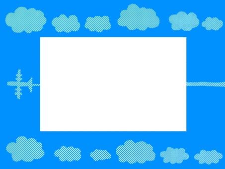 비행기 구름 프레임