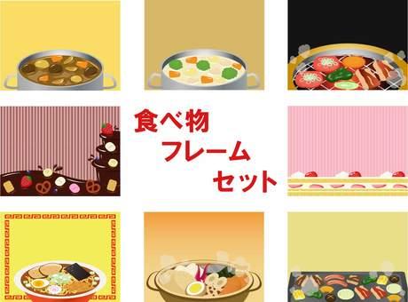 Food frame set