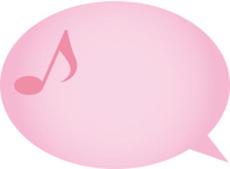 Speech bubble of tone symbol