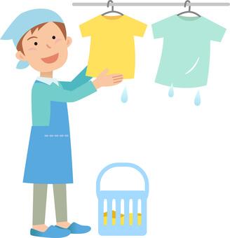 71001. Laundry 1