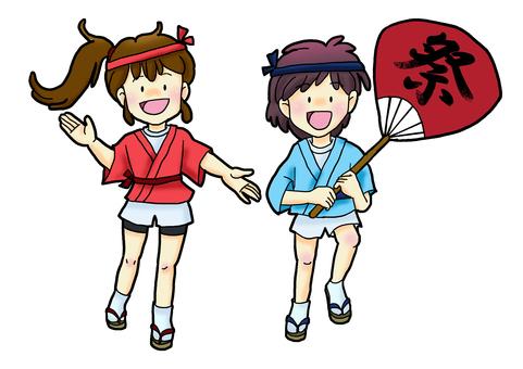 Festival kids two people ②