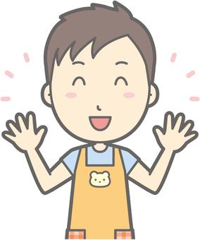 Nursery teacher - Nico Nico - Bust