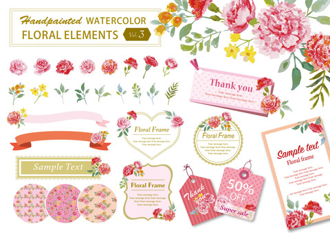 Watercolor flower luxury frame set 3