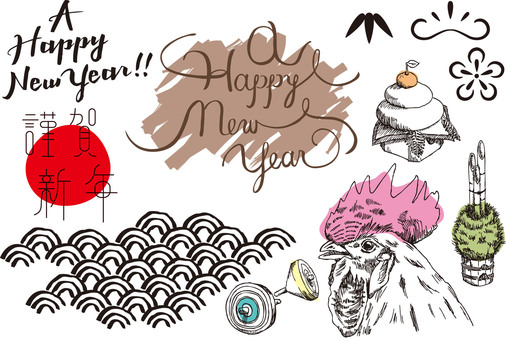 Hand drawn New Year material