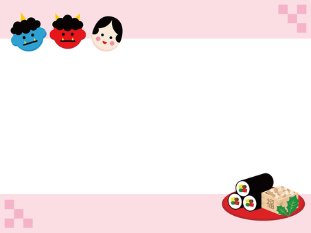 Setsubun's background character nothing
