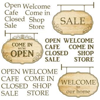간판 골동품 카페 오픈 환영