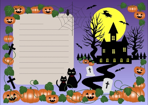 Halloween message card