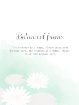 Water lily frame 02 / green