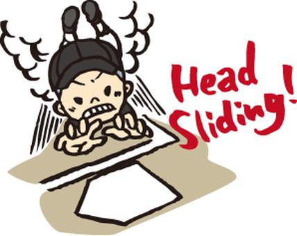 Head sliding
