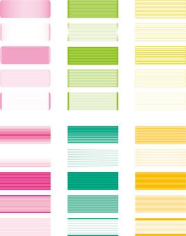 Horizontal title frame Spring image color 3