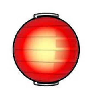 Lanterns - Round