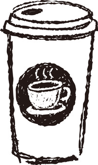 Coffee (line drawing / rough)
