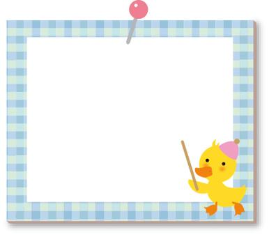 Duck photo frame
