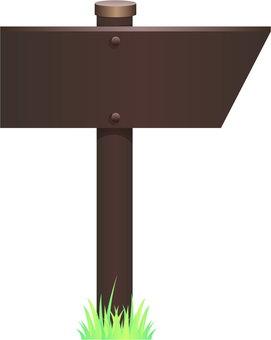Guide board for pedestrian / with lawn