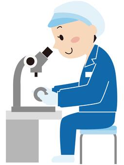 輕工(顯微鏡檢查)