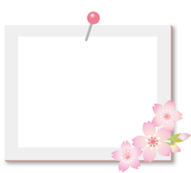 Cherry photo frame