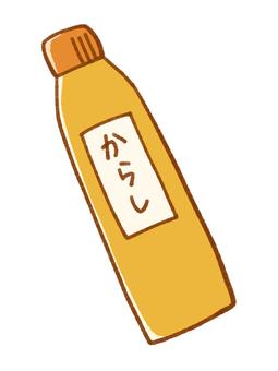 Mustard tube