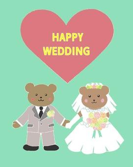 Kuma's wedding 2 (mint green)