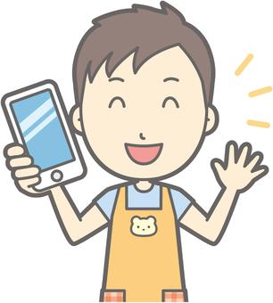 Nursery teacher - with smartphone - bust