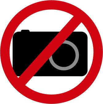 Camera cameras prohibited