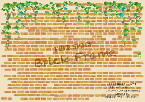 Watercolor brick background material