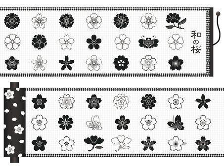 Sakura set Japanese style black and white icon