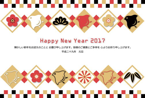 New Year cards 210