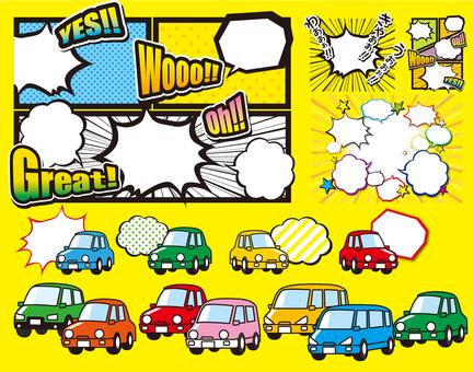 풍선 자동차 자동차