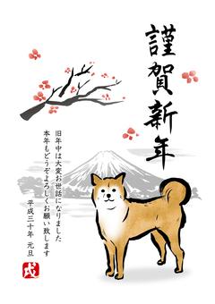 Shiba Inu plum ฟูจิโปสการ์ด