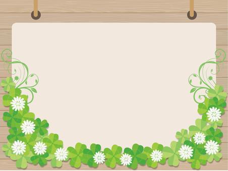 Four leaf clover message card