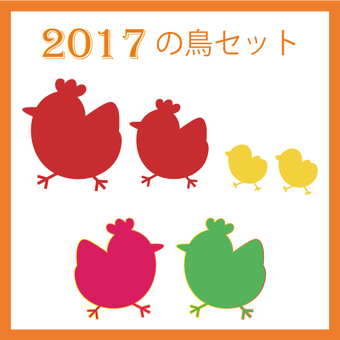 New Year card / bird color silhouette set