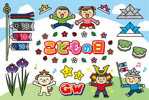 Illustration set of children's day