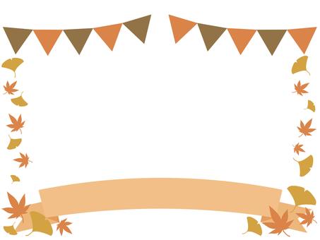 가을 프레임 단풍