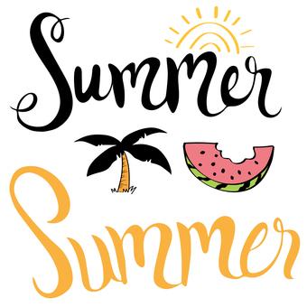 夏天的手寫