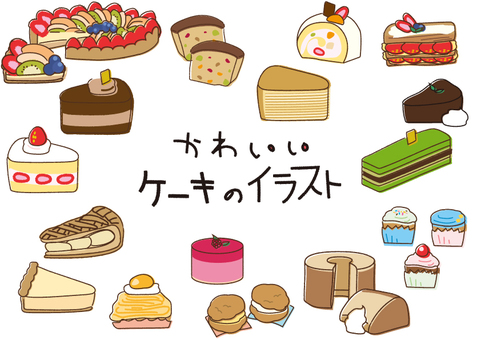 Illustration of a cute cake