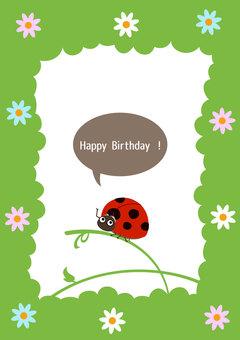 Spring birthday card (1)