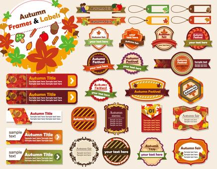 Autumn frame / label / frame / background set