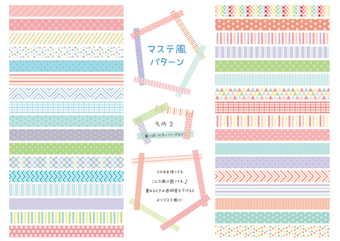 Spring color maste pattern
