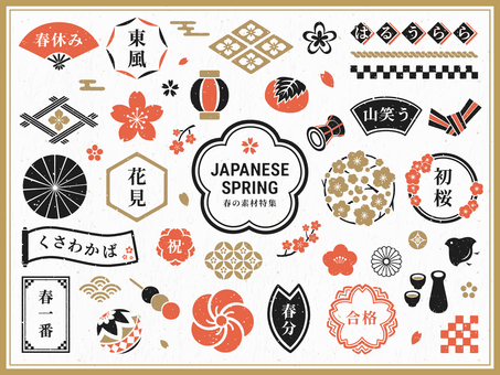 Spring Japanese style frame and icon set