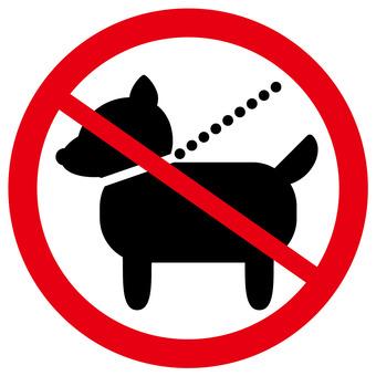 Prohibited Mark / Pet