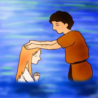 Christ baptized in John the Baptist