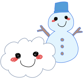 Cloudy later snow