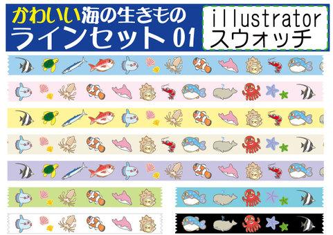 Cute sea creature Line set 01