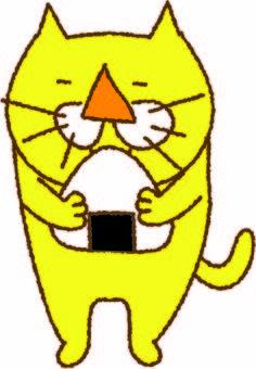 黃貓和結束