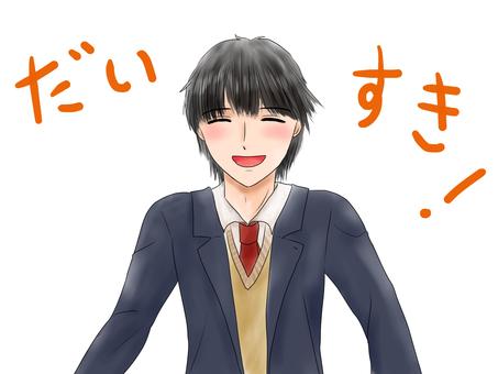 A smiling boy confesses