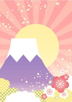 Cutie Pink Fuji C ...