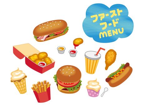 Fast food _ set